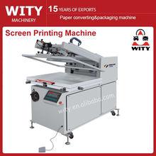 WPKB Series Microcomputer Screen Printing Machine