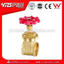 brass rising stem sluice gate valve with prices (ZH1101)