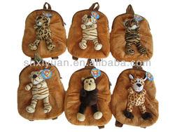 lovely 6 animals plush backpack
