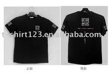 print couple t-shirt