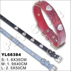 wholesale leather dog collars (YL68384)
