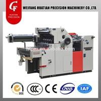 CF56II-NP weifang Offset Printing Machine