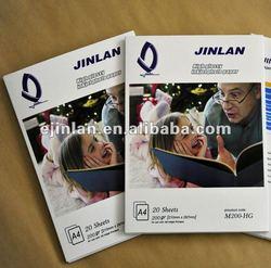 200g/s High Glossy Inkjet Photo Paper