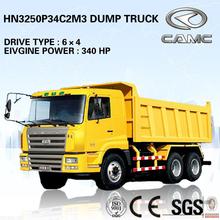 CAMC 6x4 Dump Truck 30ton dump truck (Engine Power: 340HP, Payload: 20-40T)