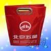 customized oxford bag