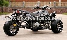 250CC 3 Wheel Racing ATV LWATV-250WL