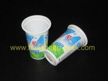 7oz disposable pp plastic yogurt cup