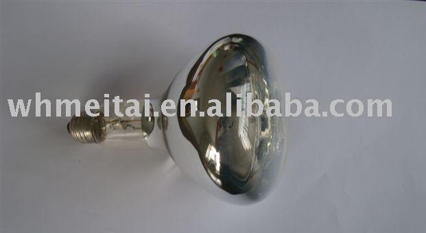 uvb lamp self ballasted mercury vapor lamp buy uvb lamp reptile lamp. Black Bedroom Furniture Sets. Home Design Ideas