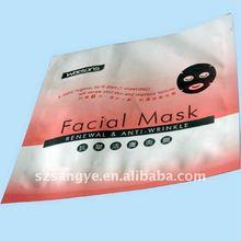 plastic package bag facial mask or cosmetic sample