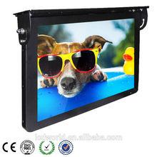 "17"" Bus LCD Digital Media Player for Advertising(VP170C-2)"
