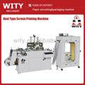 Tipo carretel rótulo sreen máquina de impressão( rolo a rolo de impressão da tela)