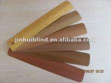 50mm wood color aluminium slats