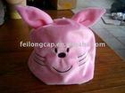 cute animal kids designer hats