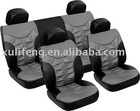 2014 new design of car seat cover made -in -china cover for car seat