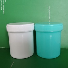 Round plastic container with lid JB-042