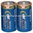 R14 C UM2 Carbon zinc battery