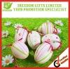 Customized Logo Plastic Eggs Easter