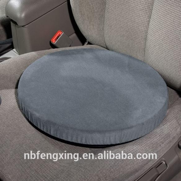автомобилей поворотные подушка сиденья