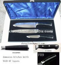 damascus knife/damascus kitchen knife