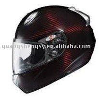 Twill carbon fiber helmets