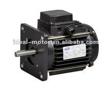 wheel banlancer motor MS7146,MS7126