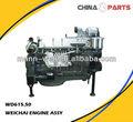 Motor diesel( wd615), weichai deutz wd615.50 montagem de motores