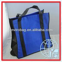 Design Your Own Book Bag