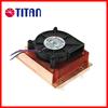 2U system cooler /Intel Xeon Socket 604 CPU fan