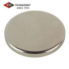 NdFeB Permanent Magnet,Neodymium Permanent Magnet