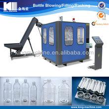 0.5L-2L PET Bottle Blowing Machine