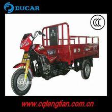 150cc Zuanbao trike motorcycle