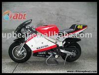 49cc pocket bike 49cc gp racing bike 49cc mini gp