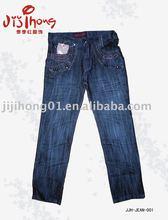 2012 Cheap Kids Jeans Child Garment Kids Denim Jeans