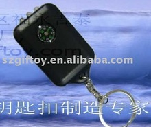 key chain with car logos