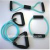 Natural latex tube/resistance exercise tube/ 8 type fitness tube