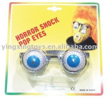plastic eye ball glasses toy