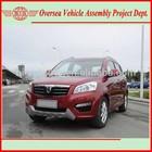 Toyota Technology Gasoline/Petrol Engine 2WD New SUV Automobile