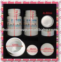 pill container 60ml,pill vials 60cc,pill bottle