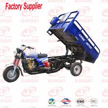 150cc 200cc 250cc automatic dump 3 wheel Cargo motor tricycle