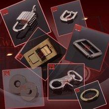 Metal Bag Hardware Accessories