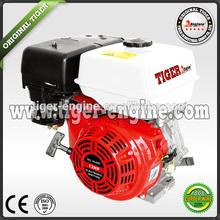 TE390 Gasoline Engine