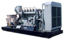 600kw Natrual Gas generator set