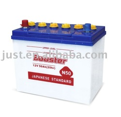 dry charged car battery 50Ah