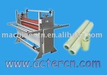 film laminator and lamination machine