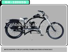26 beach cruiser 4 stroke gas motor bikes