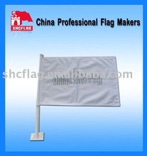 Polyester Blank car flag