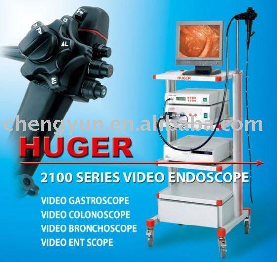 medical video endoscope