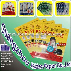 A4 Lucky photo paper ( 240g )