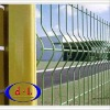 Residential Fence(Manufacturer,Supplier of 2008 Beijing Olympic Games)
