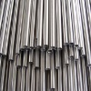 precision seamless steel tube and pipe